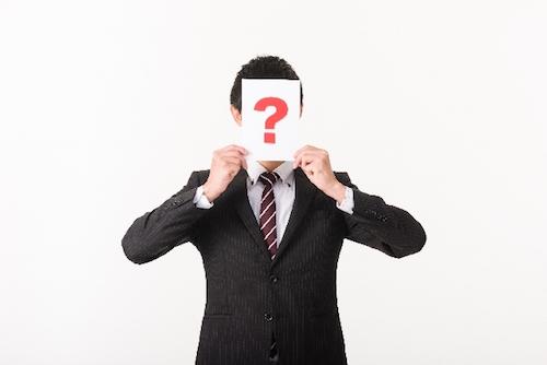 大学職員から一般企業への転職は難しいのか?